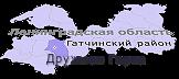 Дружная Горка на карте области
