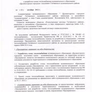 20a-1.jpg